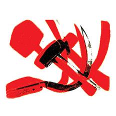 κομμουνιστικό κίνημα